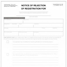 Item 1211/2 - Notice of rejection of third party registration