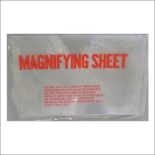 """Item 1366 - Magnifier sheet - 7""""x 10"""""""